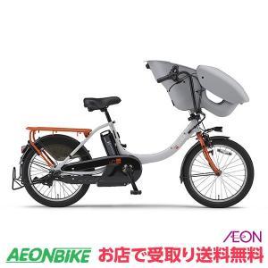 4/30まで幼児用ヘルメットプレゼント!【お店受取り限定】 ヤマハ PAS Kiss mini un 2019年モデル グレー/オレンジ 内装3段変速 20型 PA20KXL 電動自転車|aeonbike