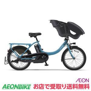 4/30まで幼児用ヘルメットプレゼント!【お店受取り限定】 ヤマハ PAS Kiss mini un 2019年モデル アクアシアン 内装3段変速 20型 PA20KXL 電動自転車|aeonbike