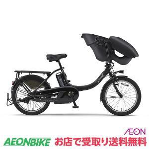4/30まで幼児用ヘルメットプレゼント!【お店受取り限定】 ヤマハ PAS Kiss mini un 2019年モデル マットブラック2 内装3段変速 20型 PA20KXL 電動自転車|aeonbike