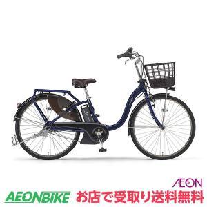 【お店受取り限定】 ヤマハ (YAMAHA) PAS ウィズ With 2019年モデル ダークメタリックブルー 内装3段変速 26型 PA26W 電動自転車|aeonbike