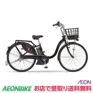 【お店受取り限定】 ヤマハ (YAMAHA) PAS ウィズ With 2019年モデル ダークメタリックブラウン 内装3段変速 26型 PA26W 電動自転車|aeonbike