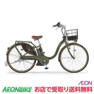 【お店受取り限定】 ヤマハ (YAMAHA) PAS ウィズ デラックス With DX 2019年モデル ディープフォレスト 内装3段変速 26型 PA26WDX 電動自転車|aeonbike