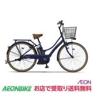 【2/28まであんしん補償付】【お店受取り限定】 ヤマハ PAS アミ Ami 2019年モデル PA26A アースブルー 内装3段変速 26型 電動自転車|aeonbike