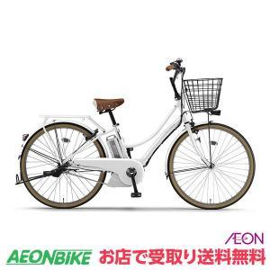 【2/28まであんしん補償付】【お店受取り限定】 ヤマハ PAS アミ Ami 2019年モデル PA26A スノーホワイト 内装3段変速 26型 電動自転車|aeonbike