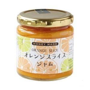 店頭でも大人気!皮も果肉も果汁も丸ごと入った珍しいジャムです。秋田県産のネーブルオレンジをそのままの...