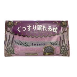 ラベンダーはシソ科の植物です。非常に鎮静作用があることから古来より人々に利用され、枕元に置いていただ...