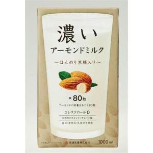 筑波乳業 濃いアーモンドミルク ほんのり黒糖入り 1000m...