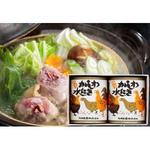 博多かしわ水たき(850g/缶×2) エヌチキン