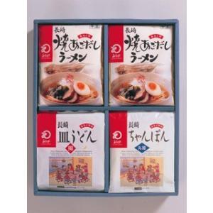 長崎ちゃんぽん・皿うどん(揚麺)・焼あごだしラーメン詰め合わせ(10食入) みろくや