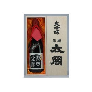 日本酒 聚楽太閤大吟醸中汲み瓶囲い 17度 鳴滝酒造の商品画像 ナビ