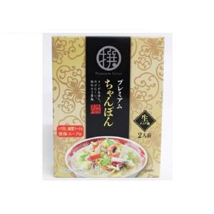 【ケース販売】プレミアム長崎ちゃんぽん2食×6 狩野ジャパン