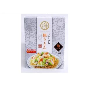 【ケース販売】プレミアム長崎皿うどん2食×6 狩野ジャパン