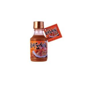 長崎ちゃんぽんスープ 200ml チョーコー