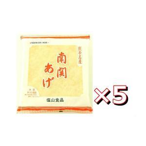 南関あげ(大)5袋入 塩山食品