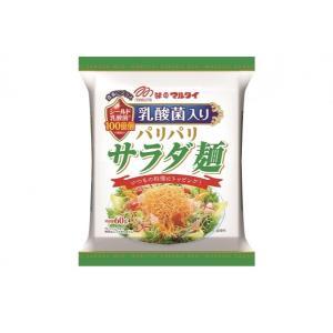 【ケース販売】パリパリサラダ麺〔12個入り×2箱セット〕 (株)マルタイ