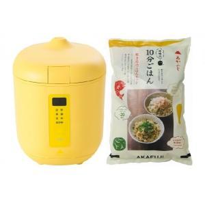 炊飯器PODDI イエロー+炊き込みご飯セット 神明きっちん|aeonkyushu-umaimono