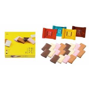 ■内容量・内容物・重量:20袋入(ビター、ホワイト、ストロベリー、キャラメル 各5袋) ■県名:長崎...