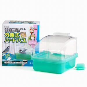 小鳥用水浴び容器 外掛け式 バードバス [上下ス...の商品画像