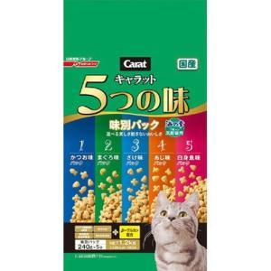 キャラット・5つの味 バランス重視の高齢猫用 ...の関連商品3