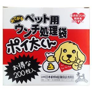 イオンペット限定 犬 猫 ペット用 おてがるウンチ処理袋 ポイ太くん 200枚入 サンテック