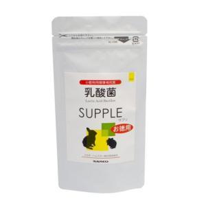 ハムスター うさぎ 小動物 サプリメント 乳酸...の関連商品2