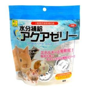 小動物 水分補 アクアゼリー エネルギー補給 1...の商品画像