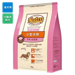 ニュートロ ナチュラルチョイス 『成犬用』 ...の関連商品10