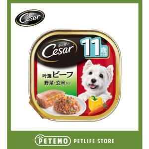 ■人気のビーフ&ラム肉を使用 ■ふわふわローフタイプ  ■内容量:100g ■高齢犬(11歳〜) ■...