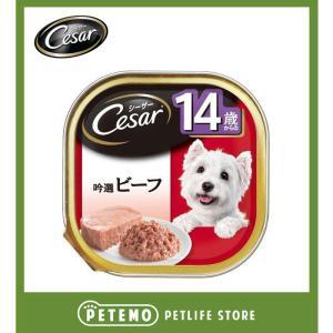 14歳からの愛犬のために、厳選した上質なビーフを贅沢に使って、おいしく仕上げたドッグフードです