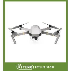 DJI Mavic Pro Platinum Fly More Combo ドローン カメラ付き 小型 Mavic Pro コンボ マヴィック CP.PT.00000063.01