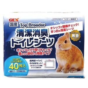 GEX Top Breeder 清潔消臭トイ...の関連商品10