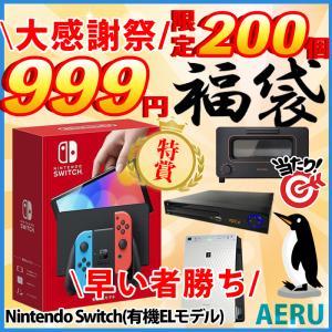 Nintendo Switch 有機ELモデル 福袋 200個限定 ニンテンドースイッチ 本体 新品...