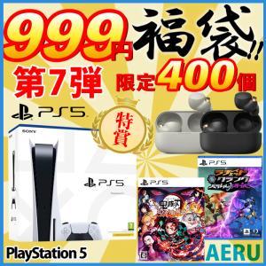 福袋 2021 ps5 本体 新品 ソフト プレステ5 プレイステーション5 ソニー CFI-100...