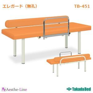 高田ベッド製作所製品※工場より直送のため、代金引換・時間指定はご利用いただけません。お支払方法は代金...