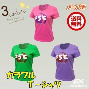Tシャツ レディース M-XL 半袖 すっきり ピッタリ おしゃれ トップス 春 夏 AETONYX アウトドアウエア 2601004|aetonyx