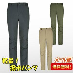 撥水 ファッション パンツ メンズ S- XXL XXXL 軽量 春 夏 秋 ゴルフウェア AETONYX アウトドアパンツ 4309140|aetonyx