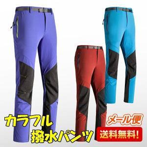 撥水 ファッション パンツ レディース S- XXL 軽量 春 夏 秋 ゴルフウェア AETONYX アウトドアパンツ 5609145|aetonyx