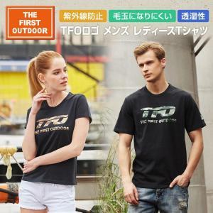 Tシャツ 迷彩 ロゴ 黒 メンズ M-XXL 半袖 透湿 春 夏 アウトドアウエア The First Outdoor アウトドアウエア TFO-611750|aetonyx