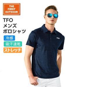 冷感ストレッチ生地 ポロシャツ TFO-611932 The First Outdoor 速乾 吸湿 透湿性 メンズ アウトドア ゴルフ 登山 半袖|aetonyx