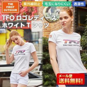 Tシャツ ホワイトロゴ 白 レディース S-XL 透湿 UVカット 半袖 春 夏 The First Outdoor アウトドアウエア TFO-613755|aetonyx