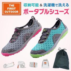 洗濯機で洗える ポータブル シューズ レディース 22.0-25.5 軽量 ジム フィットネス The First Outdoor 靴 TFO-893502 aetonyx
