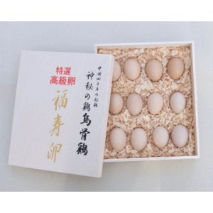 特選;高級卵=烏骨鶏「福寿卵」贈答用木箱入り=16個入¥8,640円 送料無料  お見舞  お歳暮 お中元 ご贈答用