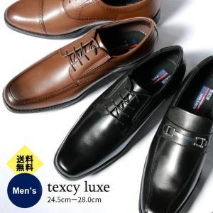■商品名:テクシーリュクス texcy luxe 本革 ビジネスシューズ メンズ アシックス商事 T...