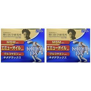 2個セット!塗るグルコサミン KIDA DX キダデラックス afan-mori