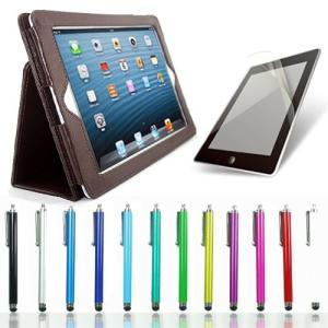 全12色 オートスリープ機能付(自動ON/OFF) iPad4/iPad3/iPad2専用レザーケース (茶色) タッチペン 保護フィルム3点セット|afan-mori