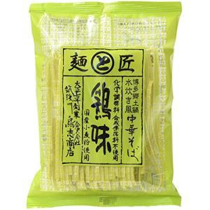 鳥志商店 博多中華そば 鶏味 115g afan-mori