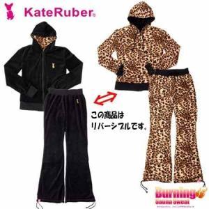 KateRuber ケイトルーバー バーニング サウナスウェット ゴールドレオパード×ブラックベロア...