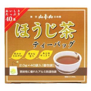 山本山 焙じ茶ティーバック 40P afan-mori