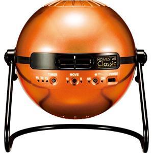 HOMESTAR Classic ホームスタークラシック Sunrise Orange(サンライズオ...