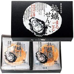 広島 土産 牡蠣まるごとせんべい (国内旅行 日本 広島 お土産) afan-mori